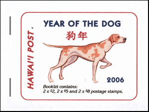 January 29 2006 Postage Stamps issued by Hawai'i Post
